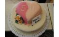 Szív torta ALK2023 - erre az alkalmi torta kódra hivatkozzon! Telefon: +36 1 318 8315