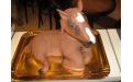 ÁLL2072  - erre az állatos torta kódra hivatkozzon!