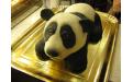 ÁLL2073  - erre az állatos torta kódra hivatkozzon!