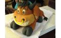 ÁLL2075  - erre az állatos torta kódra hivatkozzon!