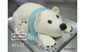 ÁLL2048  - erre az állatos torta kódra hivatkozzon!