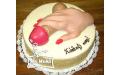 ERO2051 - erre az erotikus torta kódra hivatkozzon!