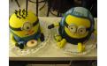 GYE2131 - erre a gyerek torta kódra hivatkozzon!