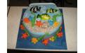 GYE2154 - erre a gyerek torta kódra hivatkozzon!