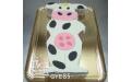 GYE2092 - erre a gyerek torta kódra hivatkozzon!