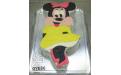 GYE2090 - erre a gyerek torta kódra hivatkozzon!