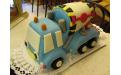 GYE2042 - erre a gyerek torta kódra hivatkozzon!