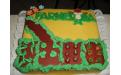 GYE2040 - erre a gyerek torta kódra hivatkozzon!