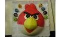GYE2023 - erre a gyerek torta kódra hivatkozzon!