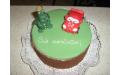 GYE2028 - erre a gyerek torta kódra hivatkozzon!